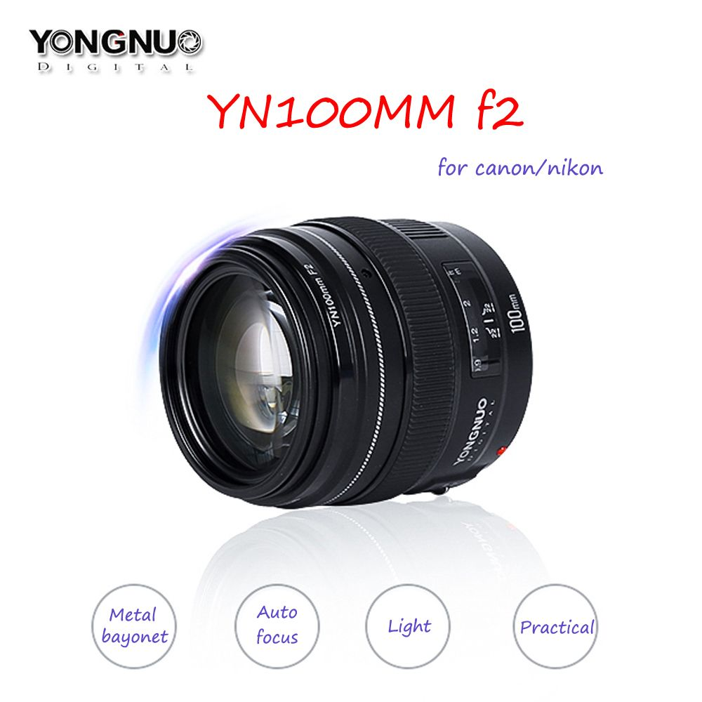 YONGNUO YN100mm F2/F2N AF/MF Lens Large Aperture Standard Medium Telephoto Prime Lens Fixed Focal For Nikon,For Canon Camera