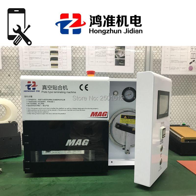 Hongzhun 5 in 1 KO MAG Vakuum Laminieren Maschine Blase Entferner für Handy LCD Reparatur Arbeiten