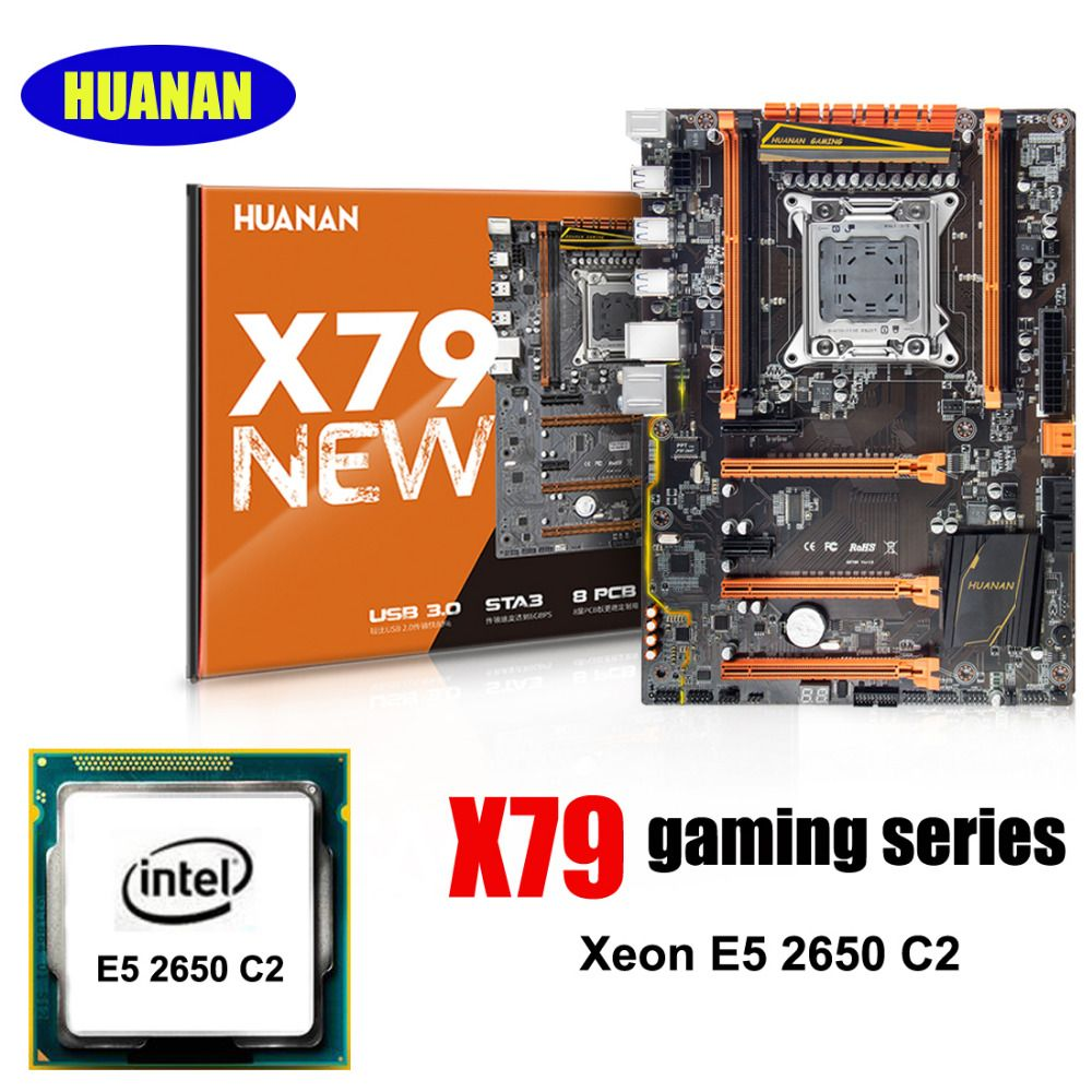 HUANAN deluxe X79 LGA2011 gaming motherboard CPU set processor Xeon E5 2650 C2 support 64G(4*16G) DDR3 RECC memory CrossFire