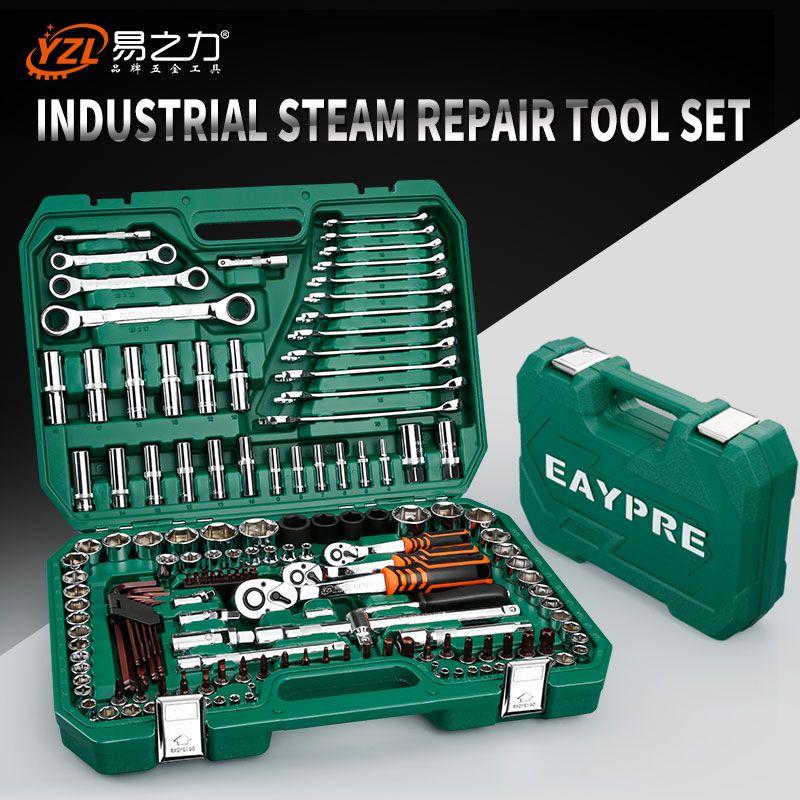121PC Car Repair Tools Mechanic Tools Set Socket Wrench Tools for Auto Ratchet Spanner Screwdriver Socket Set Hex Key
