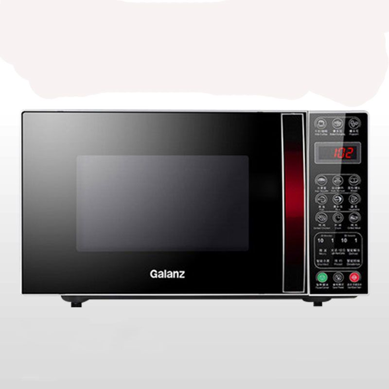 G70F20CN3L-C2(R1) Microwave Oven 20L 700W Electric Microwaves Classic Mini-ovens for Counter Countertop
