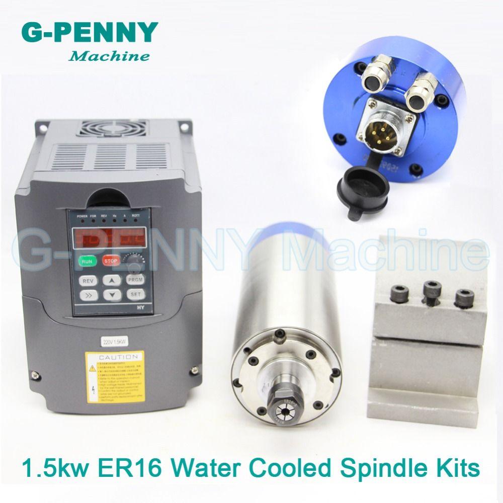 220V 1.5KW ER16 CNC Water-Cooling Spindle Motor 80x220mm Lengthening Type &1.5kw VFD/ Inverter & 80mm spindle clamping bracket