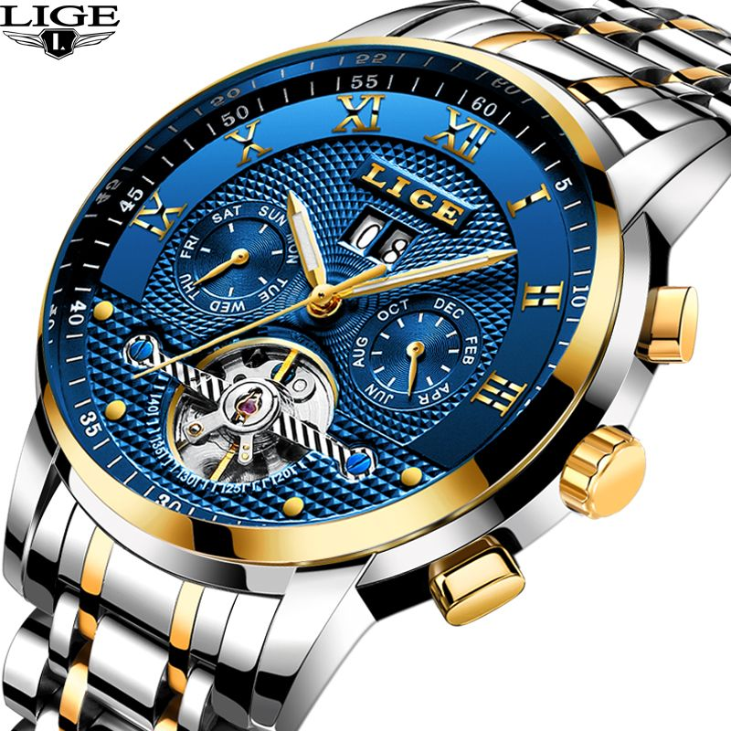 LIGE new mens watches top brand luxury Business Automatic Machinery Men's Watch All steel waterproof men's clock+watchs box 2017