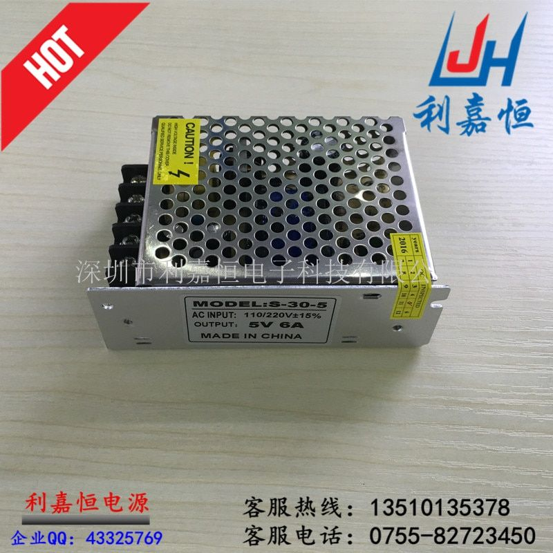 Small size switching power supply 5V 6A30W drive switch for LED lights display 110V / 220V 5V6A Free Shipping