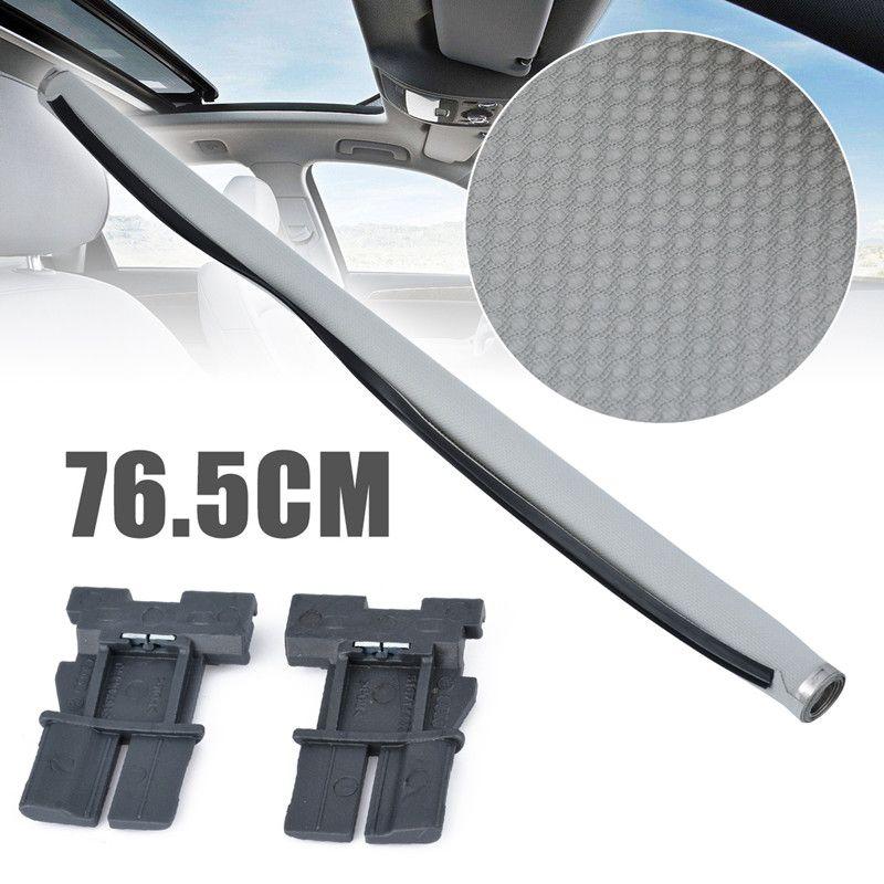 Mayitr Skylight Shutter Sunshade Curtain Gray Sunroof Sunshade Corn 1K9877307B For VW Sharan Tiguan Golf Audi Q5