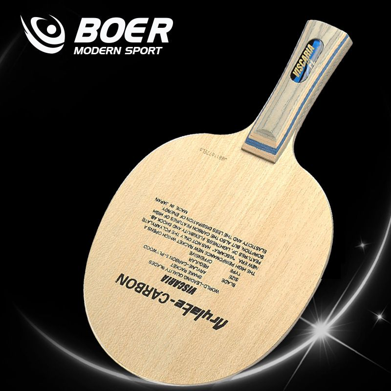 BOER VIS 5 layers wood and 2 layers carbon fiber table tennis blade table tennis racket for Table Tennis Amateurs Playing