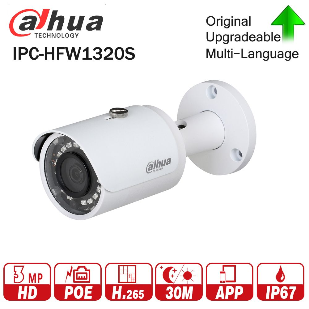 DaHua IPC-HFW1320S 3MP Mini Bullet IP Camera Night Vision 30M IR Infrared CCTV Camera POE IP67 Weatherproof WDR Security Camera