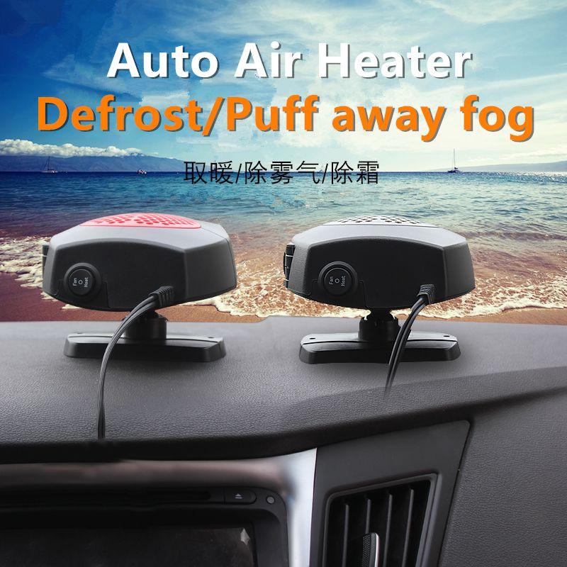 E оттаиватель Авто Demister 12 В автомобильного теплым воздухом Портативный лобовое стекло туманы размораживания DEFOG Туманоуловителя автомобил...