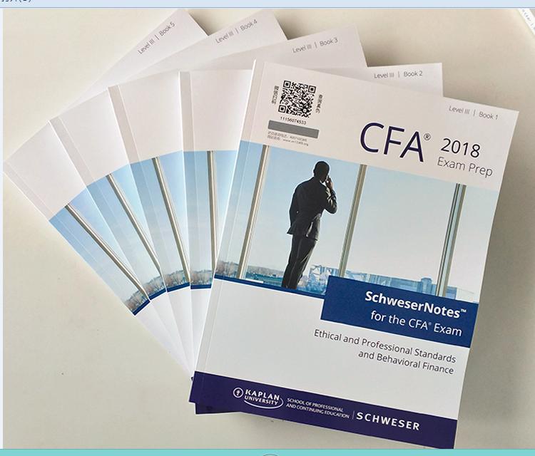 2018CFA Level III Schweser Study Notes 2018 CFA Level III Practice Exams V1/ V2 Formula List