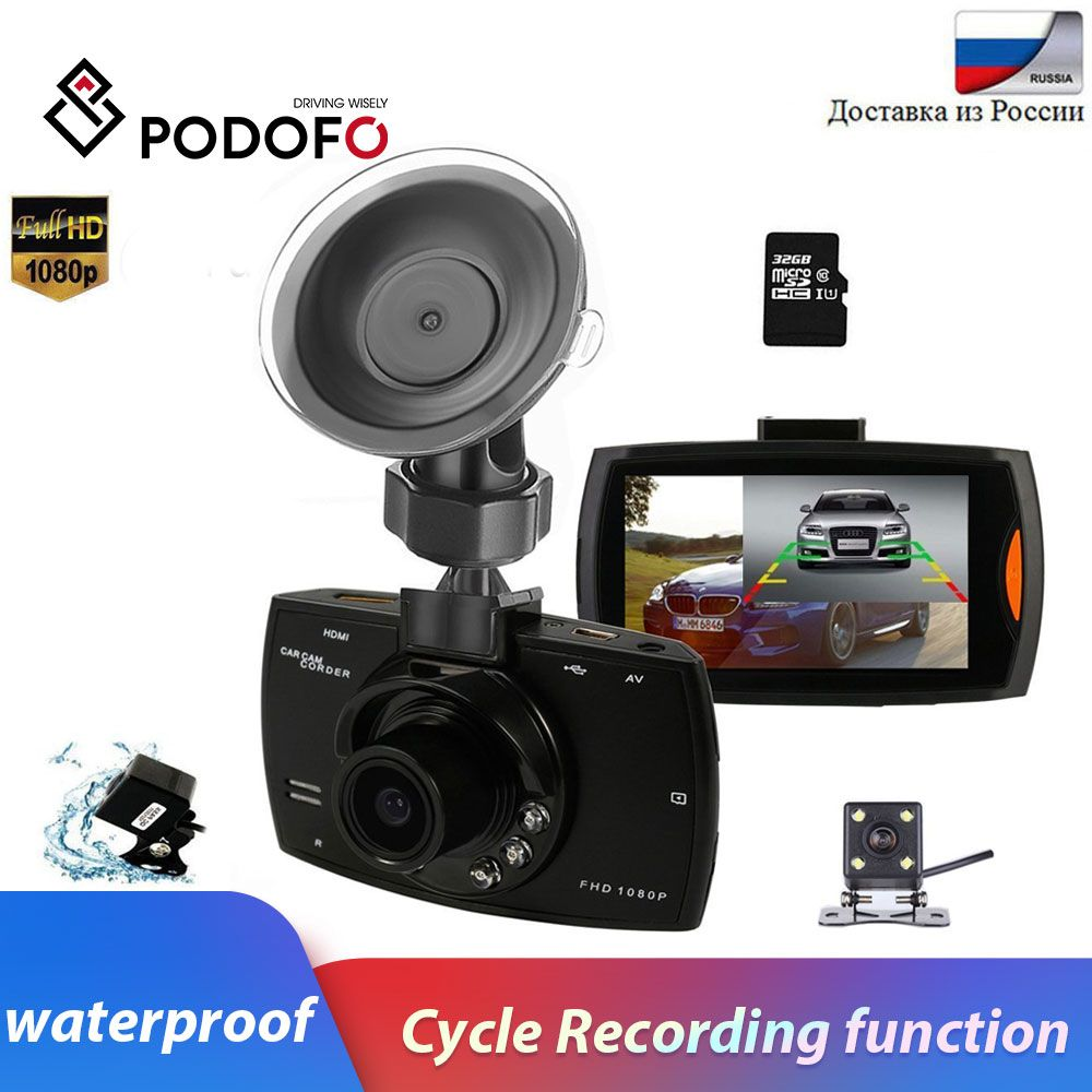 Podofo Two lens Car DVR Dual Camera G30 1080P Video Recorder With Rear View Cameras Car Dash Cam Loop Recording Camcorder Dvrs