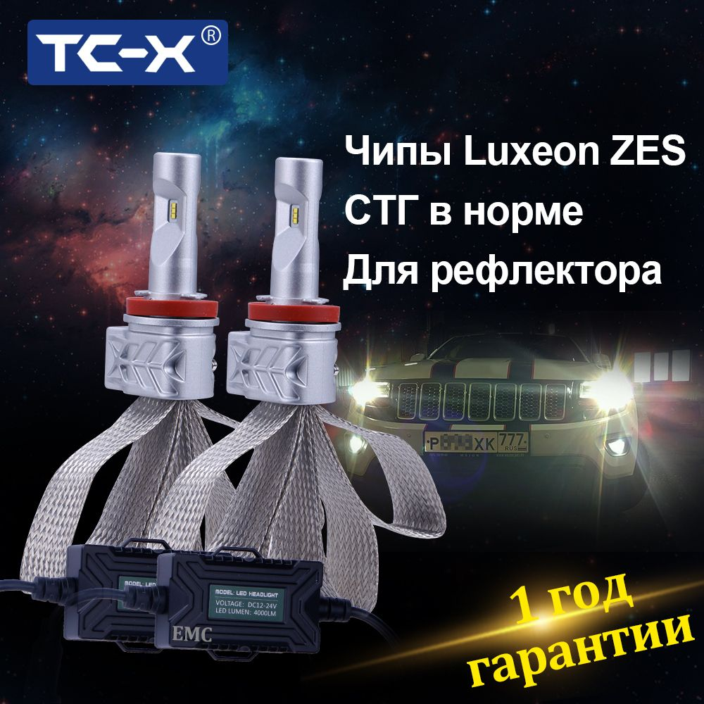 TC-X Светодиодные лампы для авто luxeon LED лампы led H11 H8 H9 9006 hb4 9005 hb3 H4 H7 для рефлектора ближний свет для туманки ПТФ led headlight лампочки для авто