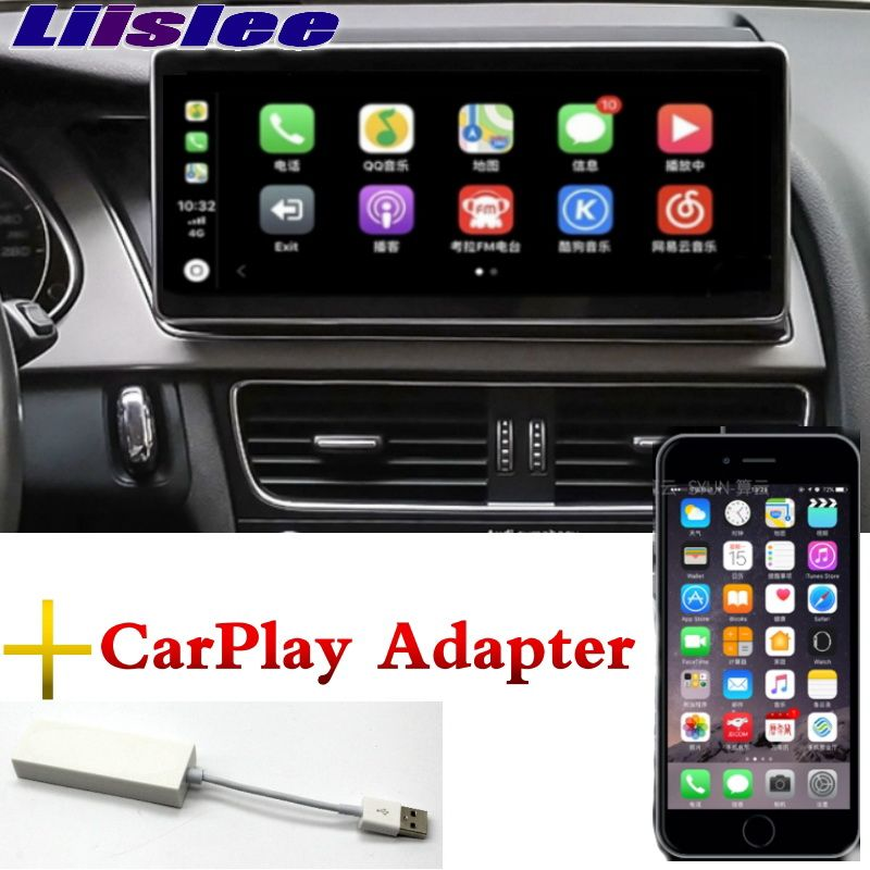 Liislee Auto Multimedia Player NAVI 10,25 zoll Für Audi A4 A4L B8 8 K 2009 ~ 2016 CarPlay Adapter Radio stereo GPS Navigation