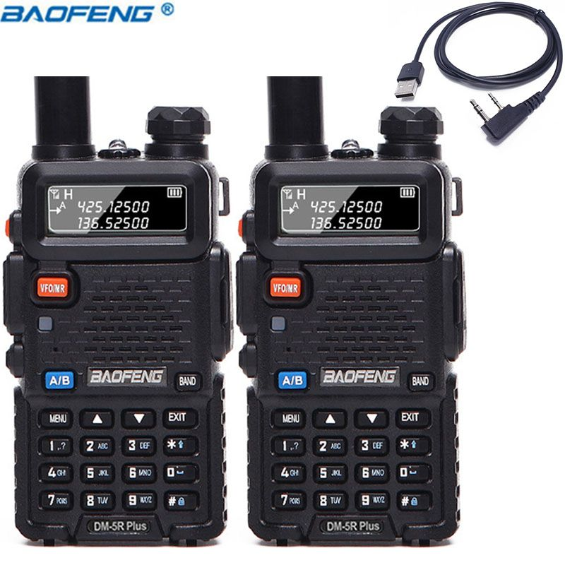 2Pcs Baofeng DM-5R PLUS DMR Tier I & II Radio Walkie Talkie Digital & Analogue Mode DMR Repeater Function Compatible with Moto