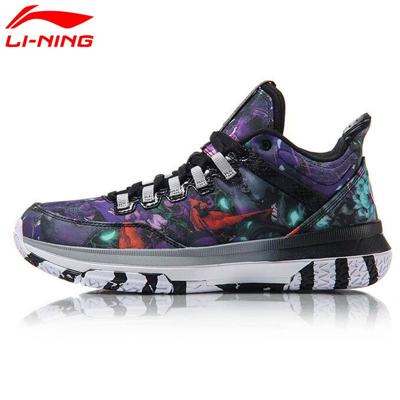 Li-Ning Men Wade All Day 2 On Court Basketball Shoes Breathable Cushioning LiNing Sneakers Sports Shoes ABPM013 XYL110