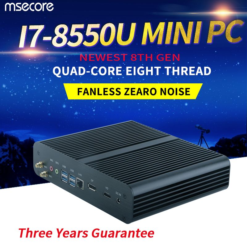 MSECORE Fanless Core i7 8550U DDR4 Mini PC Windows 10 Desktop Computer Nettop game pc barebone HTPC UHD620 Graphics 4K HD WiFi
