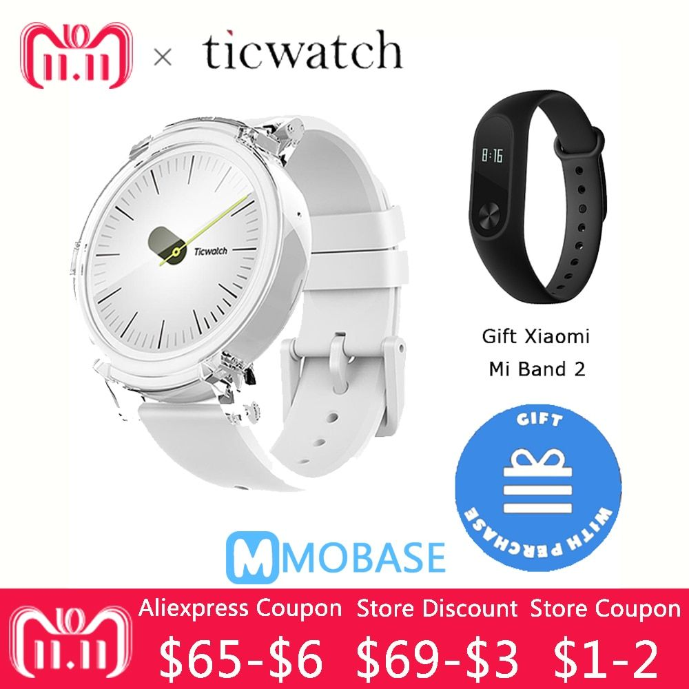 oversea Ticwatch E Sports Smart Watch Android Wear OS Bluetooth GPS Heart Rate Monitor WIFI MT2601 4G ROM Music IP67 Waterproof
