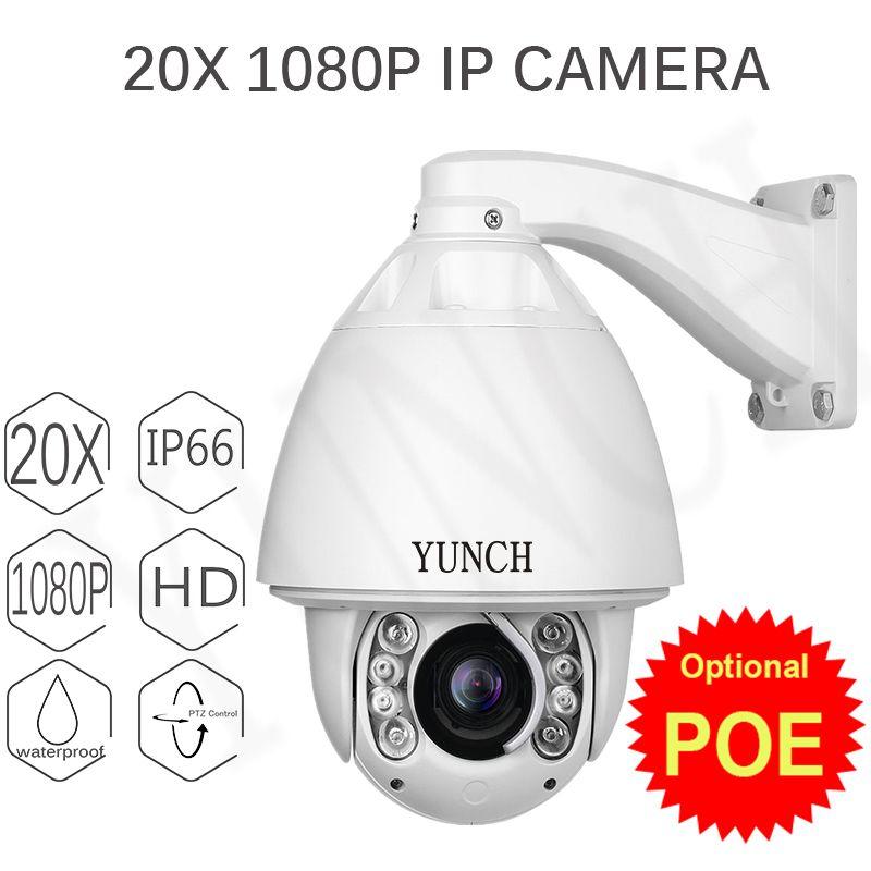 POE CCTV Камера ip 20/30X зум Камера высокое Скорость купольная сетевая 1080 P Auto Tracking PTZ IP Камера видеонаблюдения Камера IP
