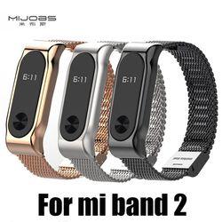 Original mi trabajo Metal correa para Xiao mi banda 2 pulsera de acero inoxidable sin tornillos Wristbands reemplazar accesorios para mi banda 2