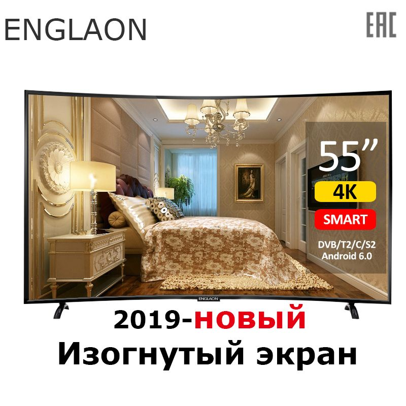 TV 55 zoll ENGLAON UA550SF 4K Smart TV Android 6.0 DVB-T2 Gebogene LED TV smart TV