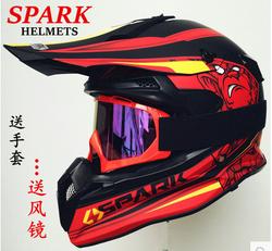 Top ABS motorbike Helmet Classic bicicleta motocicleta Capacete Casco Racing Casco descenso Casco