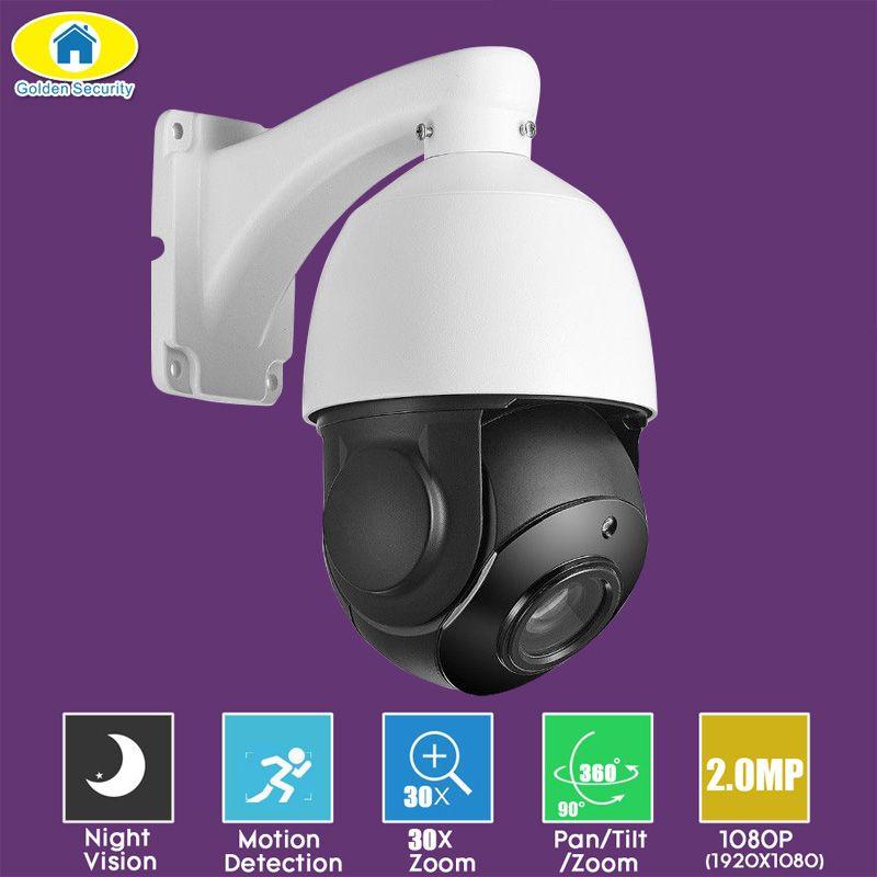 Golden Security 1080P 30X ZOOM PTZ 2.0MP IP Camera Waterproof Speed Dome Camera H.264 IR-CUT IR 50M P2P Security Camera IP Onvif