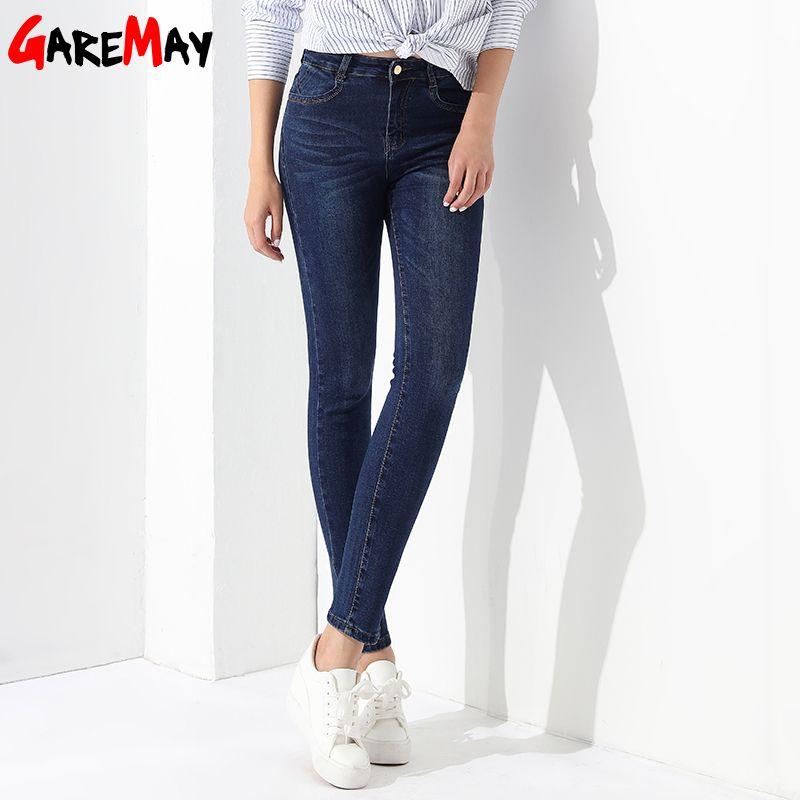 Garemay Для женщин Высокая Талия Джинсы для женщин женские брюки узкие джинсовые женские Повседневное Большие джинсы Брюки для девочек для Для...