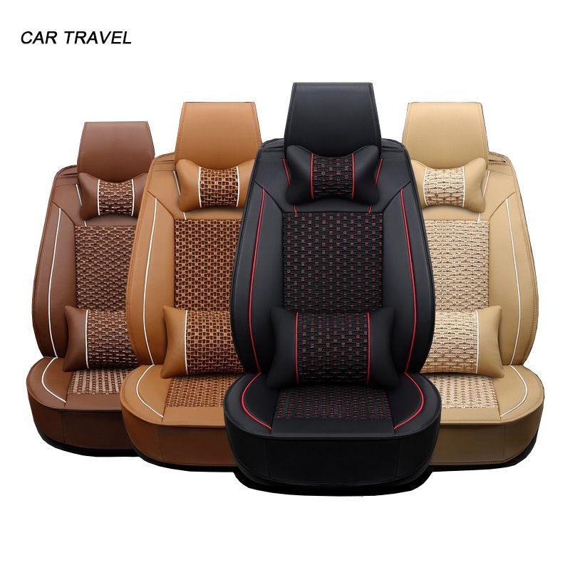 Universal größe auto kissen pad fit für die meisten autos einzelnen sommer kühl sitzkissen vier jahreszeiten allgemeine umgeben auto sitz abdeckung