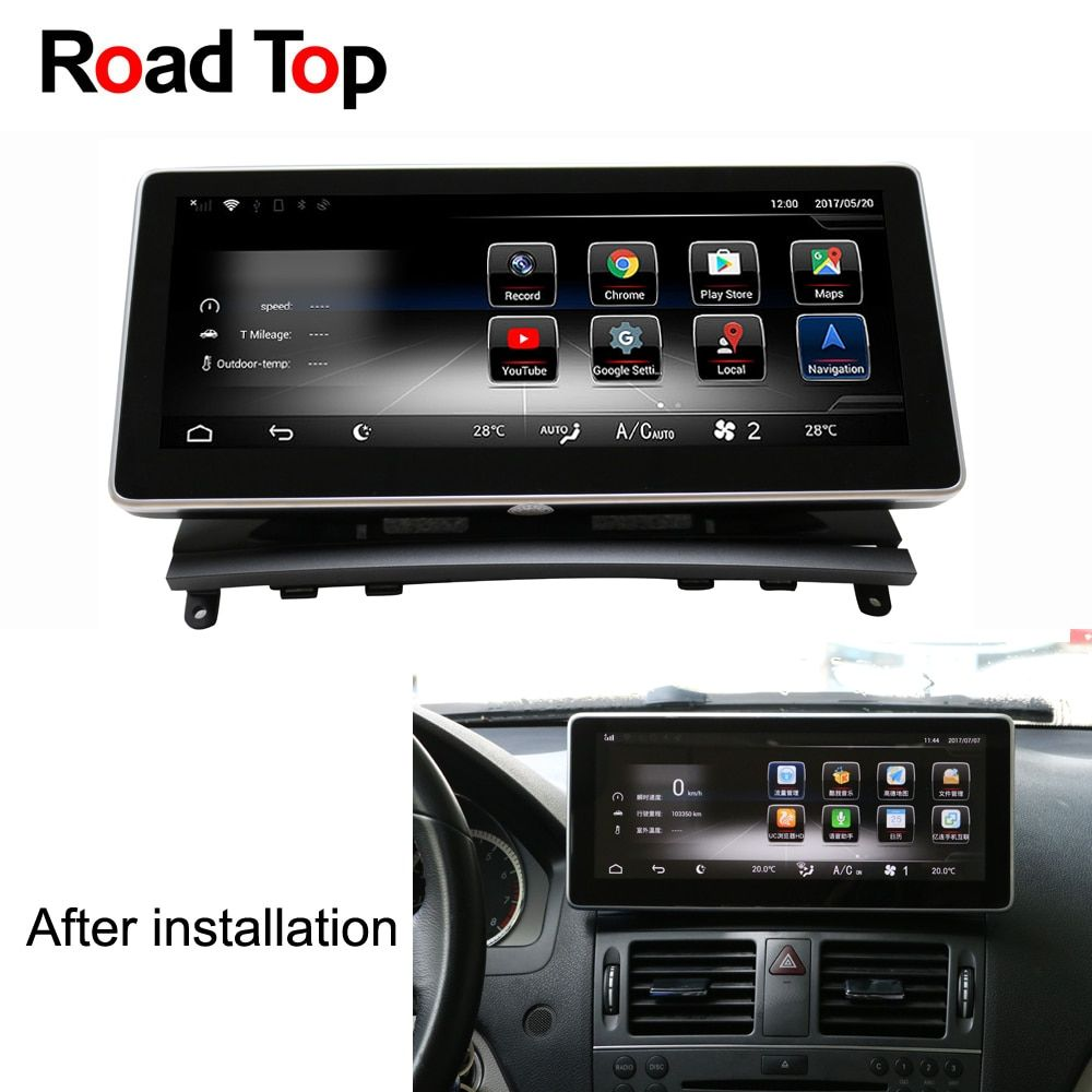 Android 7.1 Octa 8-Core 2+32G Car Radio GPS Navigation Bluetooth WiFi Head Unit Screen for Mercedes Benz C Class W204 2008-2010