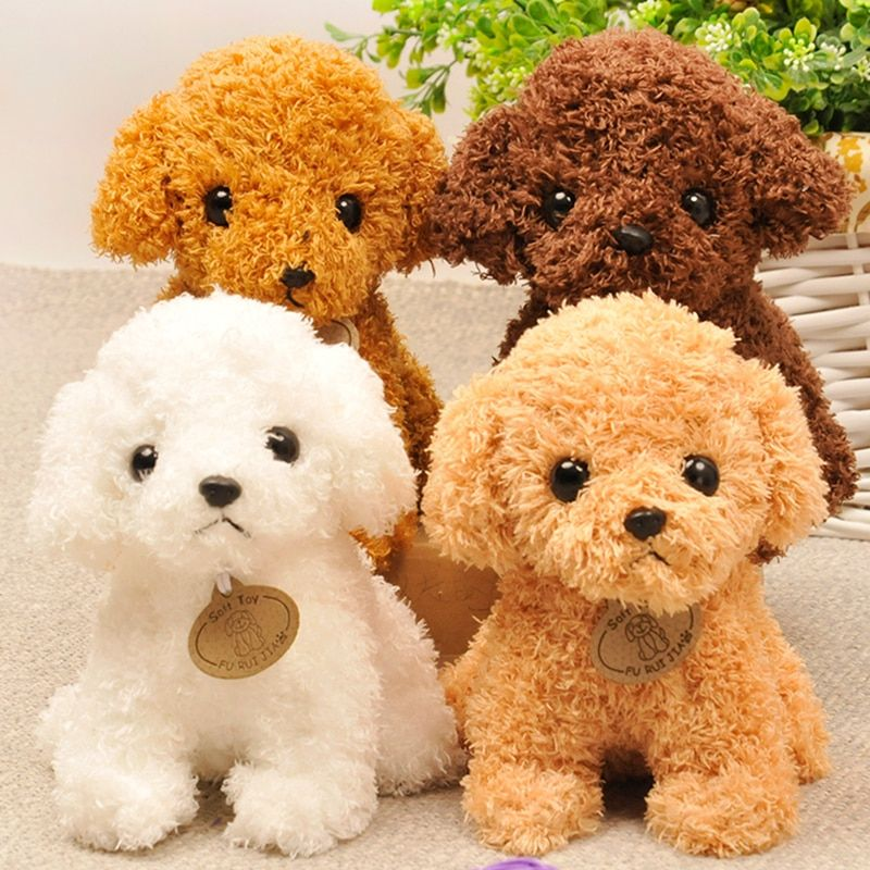 RYRY 20CM Cute Puppy Dolls Curly Teddy Dogs Stuffed Pet Soft Toys for  Kids Children Birthday Gifts