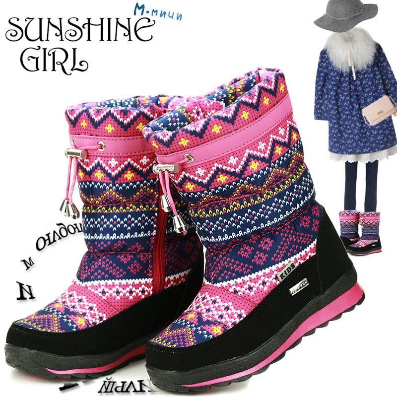 MMNUN 2018 Winter Boots Girls Anti-slip Winter Children Shoes Girls Boots Warm Shoes Girls Kids Boots Size 26-36 ML9615