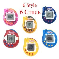 Hot ! Tamagotchi Electronic Pets Toys 90S Nostalgic 49 Pets in One Virtual Cyber Pet Toy  6 Style Tamagochi