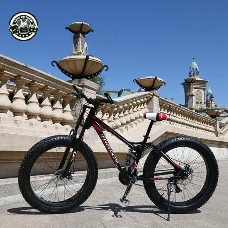 Liebe Freiheit Hohe Qualität Fahrrad 21/24 Geschwindigkeit Mountainbike 26 Zoll 4,0 Fett Reifen Schnee Bike Doppel disc Schock Absorbieren fahrrad