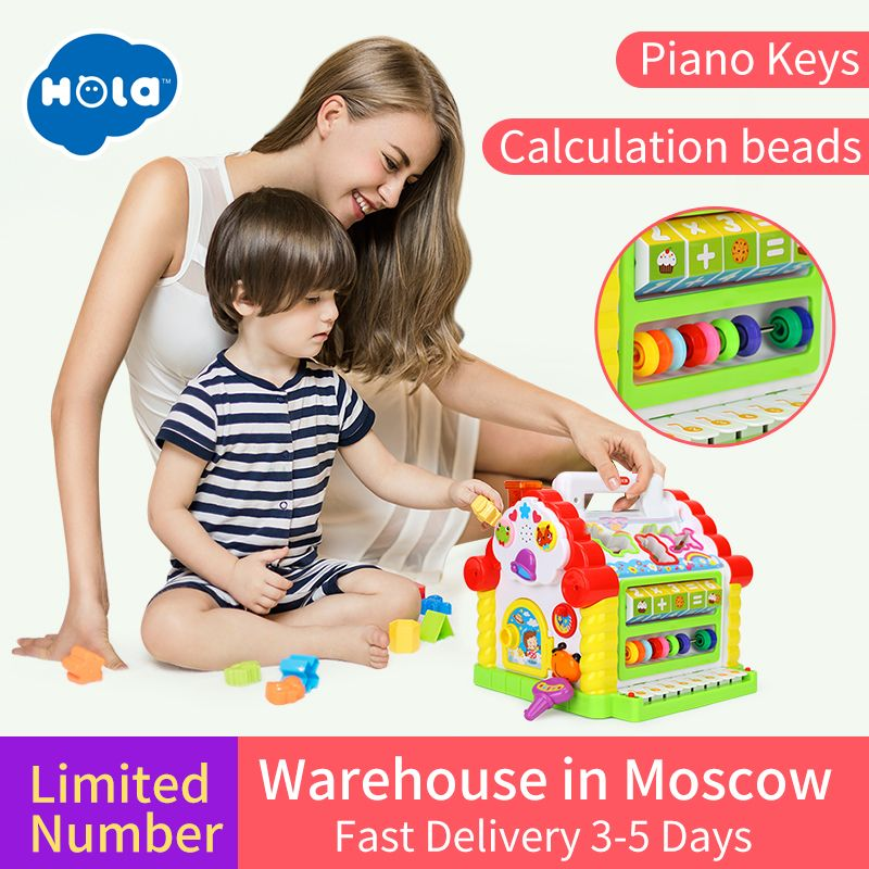 HUILE TOYS 739 Multifunctional <font><b>Musical</b></font> Toys Baby Fun House <font><b>Musical</b></font> Electronic Geometric Blocks Sorting Learning Educational Toys