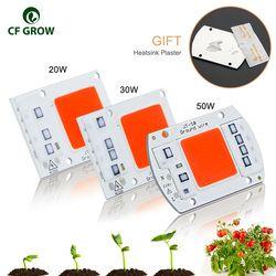 DIY AC COB светодиодный чип для выращивания света 220 в реальный полный спектр 380 ~ 780nm Actrual мощность 20 Вт 30 Вт 50 Вт заменить солнечный свет для комна...