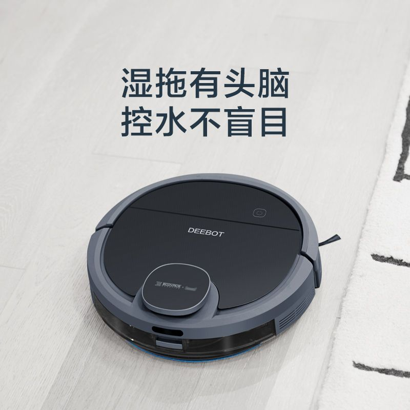 Vacuum Robot DN55 Sweeping Robot Vacuum Cleaner Smart Home Ultra-thin Automatic Scrubbing Machine Mopping