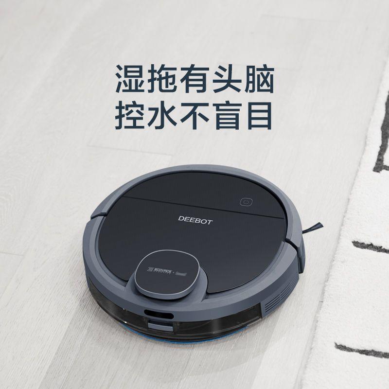 Vakuum Roboter DN55 Kehr Roboter-staubsauger Smart Home Ultra-dünne Automatische Schrubben Maschine Wischen