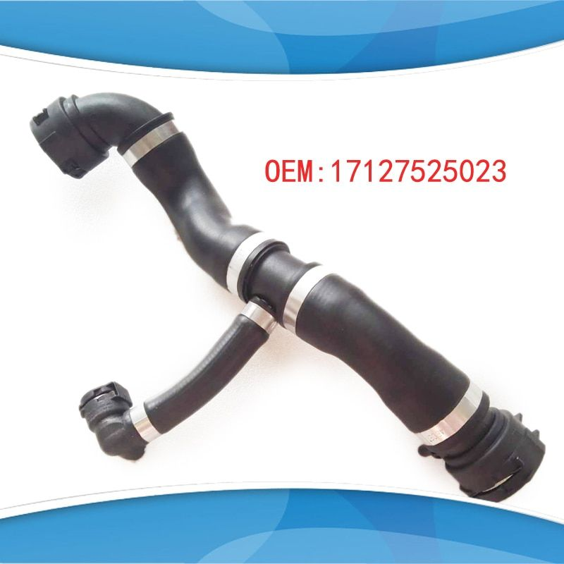 FOR BMW E81 E82 E87 E87N Upper Hose for Engine Radiator 17127525023