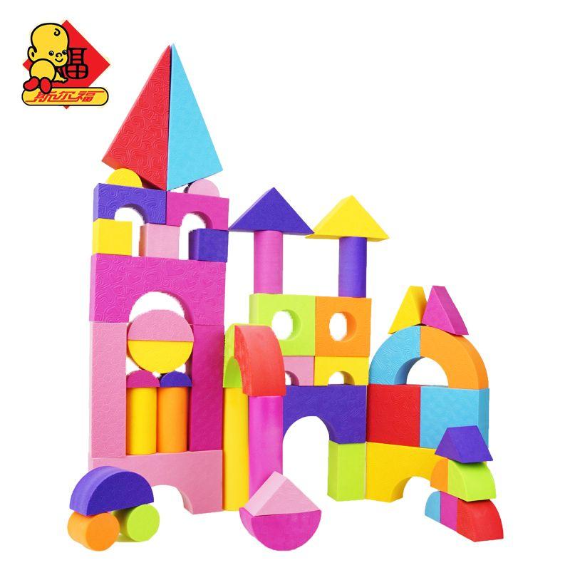 Лидер продаж EVA безопасный для детей кирпичное здание блок пена строительства мягкая игрушка малыш чехол на молнии 50 шт. дети разведки упраж...