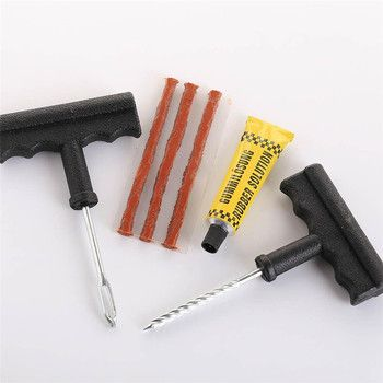 Universal Motorcycle  Flat Car Tubeless Tire Repair Rasp Needle Patch Fix Tools Cement Set Eye Nedle Cement