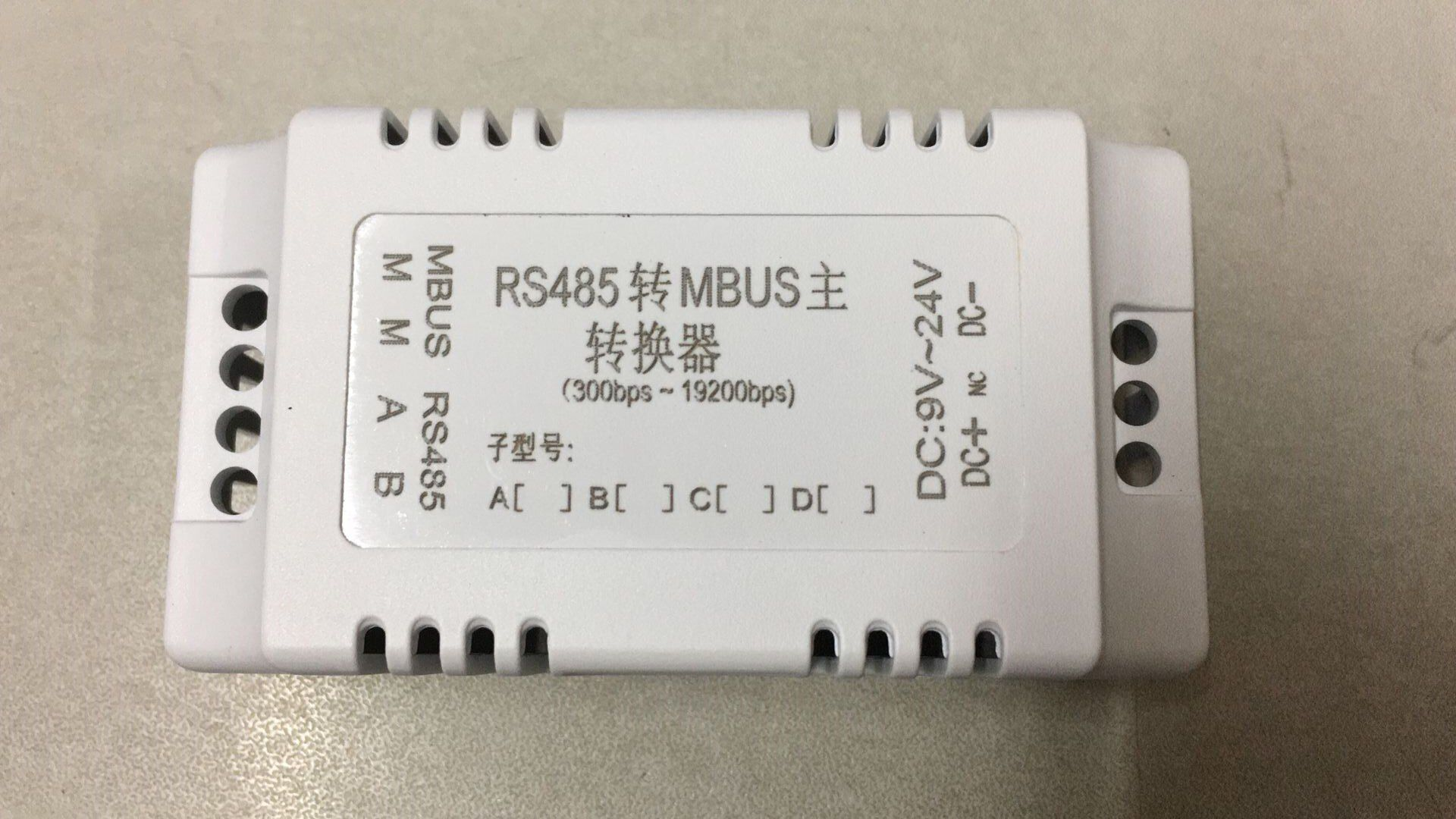 RS485 to MBUS main M-BUS main conversion RS485 low cost simplified version of small power