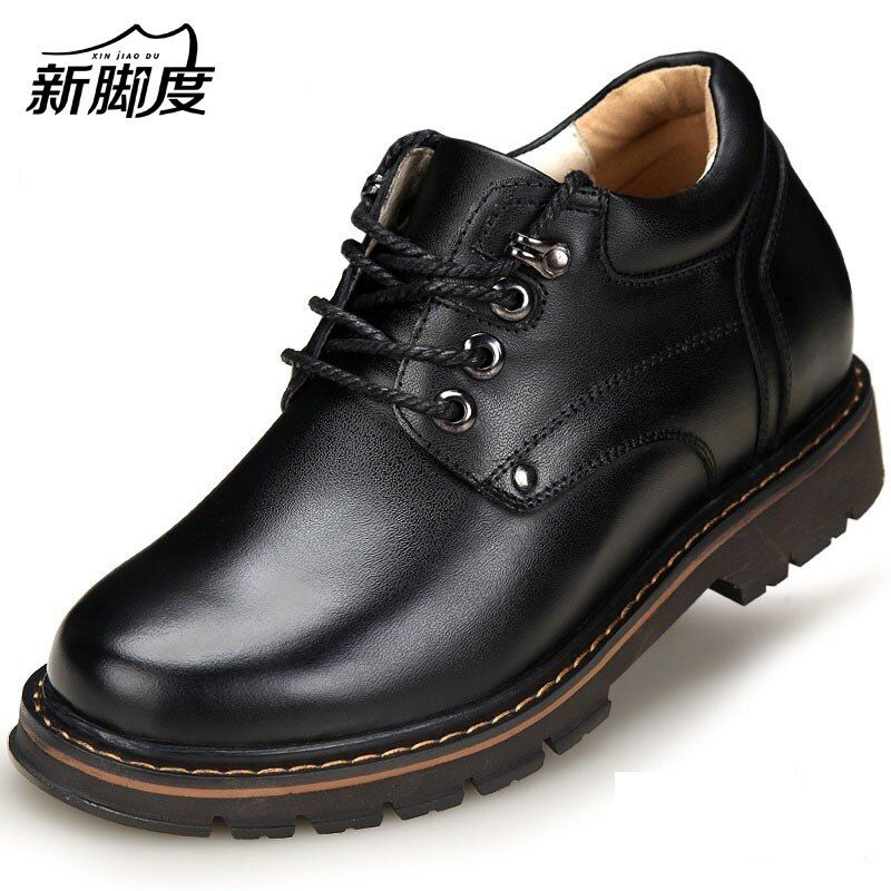 X6575 Classic Leather Height Increasing Shoes for Man Lift Height Taller 9cm with Hidden Insole Inserts Color Black / Brown