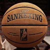 Sankwxing бренд высокое качество официальный Размеры 7 кожа Баскетбол шары Крытый мужские тренировочные Баскетбол Basquete