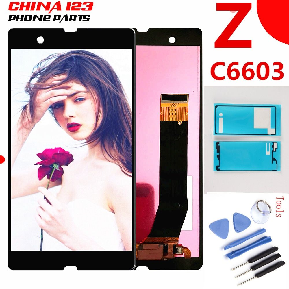 Tested Display For SONY Xperia Z LCD Touch Screen Digitizer With Frame For Xperia Z LCD L36H C6603 C6602 LCD display Screen
