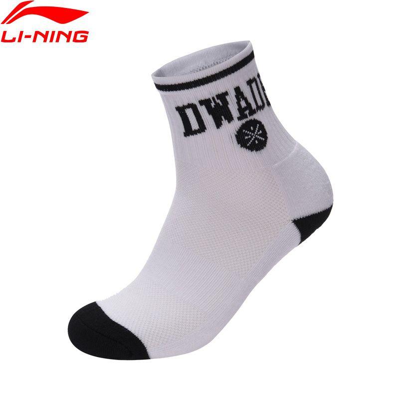 Li-Ning Men Wade Series Socks Cushion 68.1% Cotton 28.4% Polyester 3.5% Spandex LiNing Sports Socks AWSM237 NWM355