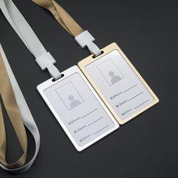 1 pcs vertikal ID kasus kartu nama, Aluminium Alloy kartu nama pemegang lencana dengan leher lanyard, Tali perlengkapan kantor perusahaan