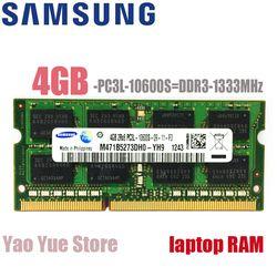 Samsung1GB 2GB 4GB 8GB 2G 4G PC2 PC3 DDR2 DDR3 667Mhz 800Mhz 1333hz 1600Mhz 5300S 6400 8500 10600 ECC Laptop memory notebook RAM
