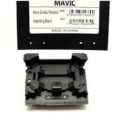 Untuk DJI MAVIC PRO Gimbal Plate Atas Mount Getaran Dampener Perakitan Papan dengan Karet Dampeners