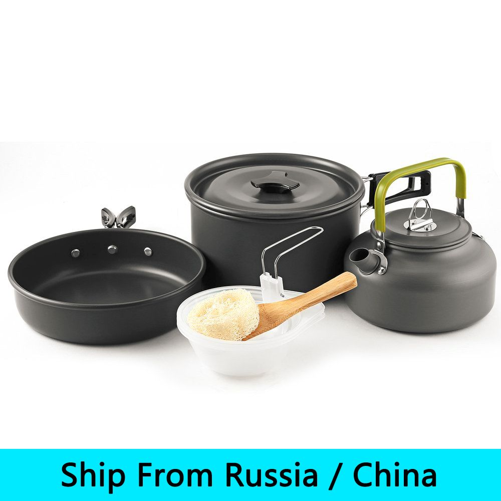 (Ship From Russia / China) OUTAD 9pcs Outdoor Camping Cookware Set Camping Kettle Pot Kit for 2-3 with Gift Box Drop Shipping