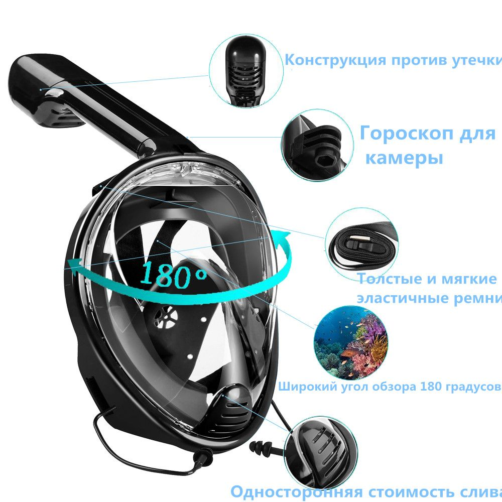 GoPro Camera Mask YaHey Scuba Diving Mask 2018 New Swimming Snorkel Masks Anti Fog Full Face Snorkeling Anti-skid Ring Earplugs