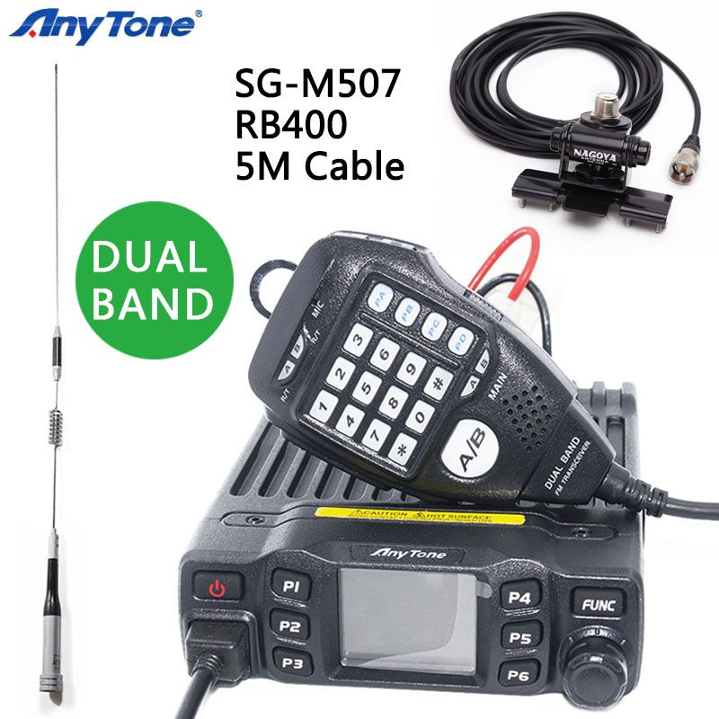 AnyTone AT-778UV Dual Band Transceiver Mobile Radio VHF:136-174MHz UHF:400-480MHz Two Way and Amateur Radio Walkie Talkie